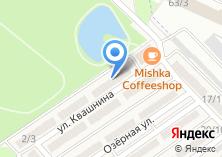 Компания «Строящийся жилой дом по ул. Толмачевское шоссе» на карте