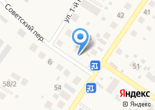 Компания «Компания поссистема» на карте