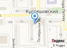 Компания «Хлеб магазин» на карте