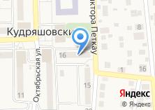 Компания «Почтовое отделение пос. Кудряшовский» на карте
