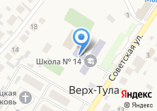 Компания «Ресторан быстрого питания subway» на карте