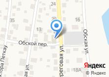 Компания «Продовольственный магазин №11» на карте