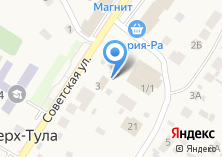 Компания «Парикмахерская на Советской (с. Верх-Тула)» на карте