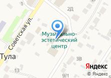 Компания «Офисы продаж и обслуживания» на карте