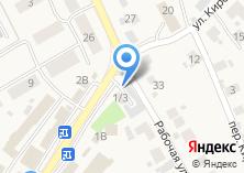 Компания «Хозяюшка многопрофильный магазин» на карте