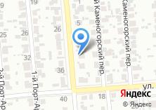 Компания «Холодов» на карте