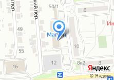 Компания «Салон цветов и подарков» на карте