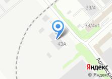 Компания «Компания по откачке воды» на карте