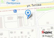 Компания «Строящийся жилой дом по ул. Титова» на карте