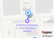 Компания «Керамика-Волга Новосибирск» на карте