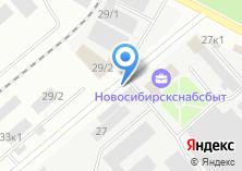 Компания «Теплострой Новосибирск» на карте