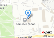 Компания «Православный Троице-Владимирский собор» на карте