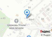 Компания «Компания ритуальных услуг» на карте
