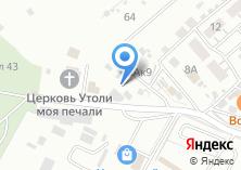 Компания «ЭраStone» на карте