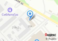 Компания «Сибирская индустриальная компания» на карте