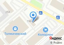 Компания «БФК-Экструзия» на карте