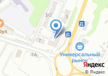 Компания «Полторашка» на карте