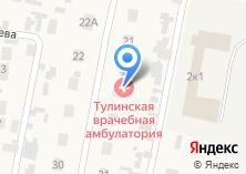 Компания «Тулинская врачебная амбулатория» на карте