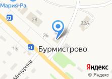Компания «Почтовое отделение №246» на карте