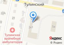 Компания «Азимут-САЖА» на карте