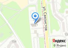 Компания «Автомойка на ул. Связистов» на карте