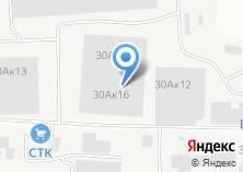Компания «СТКGroup» на карте