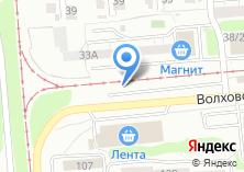 Компания «Автостоянка на Волховской» на карте