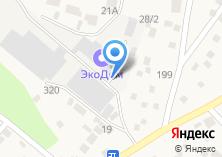 Компания «Продуктовый магазин на Шоссейной (Мочище пос.)» на карте