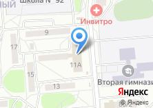 Компания «Почтовое отделение №136» на карте
