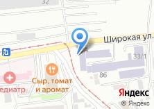 Компания «Такелаж Сибирь» на карте