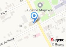 Компания «Магазин эконом-класса» на карте