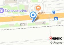 Компания «Сибирь-Автошина» на карте