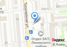 Компания «Продовольственный магазин на Троллейной» на карте