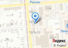 Компания «ЭТРЭС» на карте