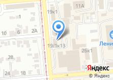 Компания «Теплицы России» на карте