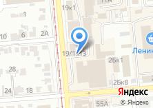 Компания «Ударник» на карте