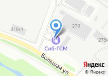 Компания «ПроБетон» на карте