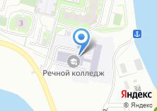 Компания «Новосибирский техникум водного транспорта» на карте