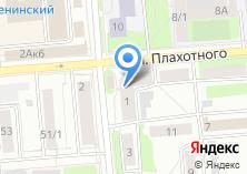 Компания «Погребок» на карте