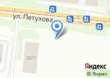 Компания «АлтайАвто54» на карте
