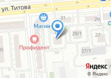 Компания «ДРСУ-2003» на карте