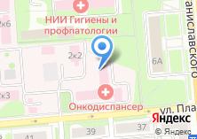 Компания «Государственный областной онкологический диспансер» на карте