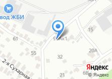 Компания «На горке» на карте