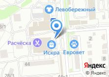 Компания «Киоск по продаже молочной продукции» на карте