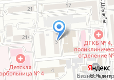Компания «У Людмилы» на карте