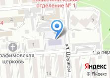 Компания «Детский сад №144 Сказкоград» на карте