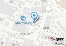 Компания «АРТ-Вендинг» на карте