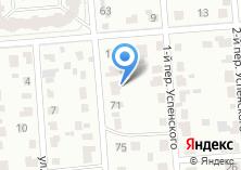 Компания «Паучок» на карте
