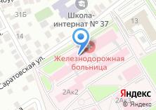 Компания «Дорожная клиническая больница РЖД» на карте