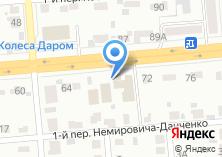 Компания «Все Вместе» на карте